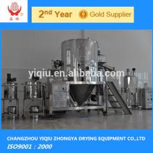 Serie ZLPG secador de spray para el extracto de medicina tradicional china