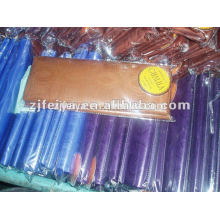 Ghalila Brocade tissu