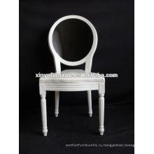 Белый ясный магазин louis chair XD1003