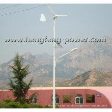 Wind und solar LED-Leuchte 300w CE