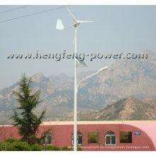 генератор энергии ветра 300W