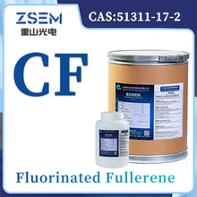 Fluorinated Fullerene  C60F48 CAS:51311-17-2Chemical Powdered Solid Battery Cathode Material