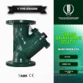Colador de agua de hierro fundido y tipo