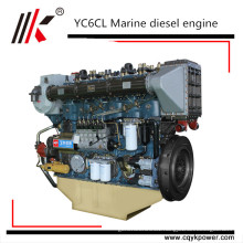 Marine boat 250 280 300 hp 6 cylinder marine diesel engine and marine engine parts for sale