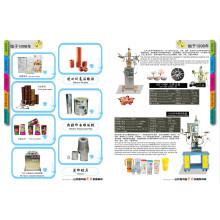 Материал для передачи тепла / силиконовой резины / крепеж