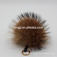 Top quality natural or dyed color raccoon fur keychain