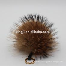 Высокое качество натуральный или крашеный цвет мех енота брелок