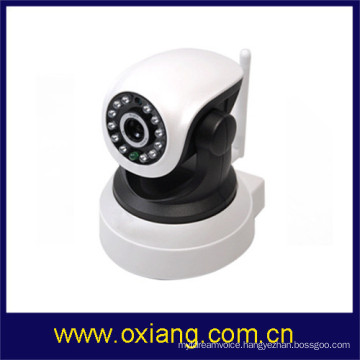 720P WIFI internet security camera as baby monitor