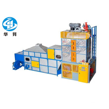 eps polystyrene beads foaming machine