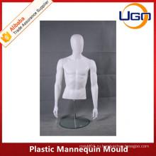Мужской белый матовый пластик манекена