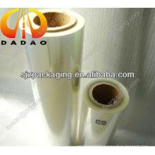 low temperature CPP film for lamination