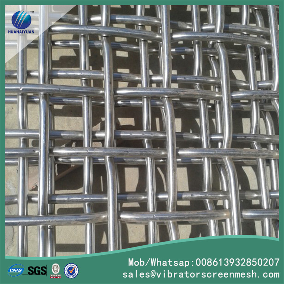 Stainless Steel Vibrator Screen Mesh