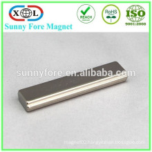 powerful magnetic china 100mm ndfeb magnet