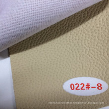 Nice Grain Embossing Synthetic Decorative Leather (HS022#)