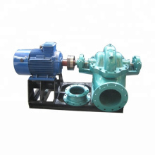 S series single stage double suction centrifugal pump