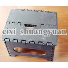 Tabouret pliable en plastique SY-H01-G