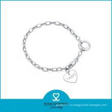 Совершенный серебряный браслет цепи (SH-B0011)