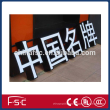 Advertising back led illuminated stainless steel sign letters