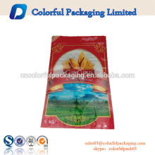 China manufacturer custom printed plastic bags for 25 KG rice packing