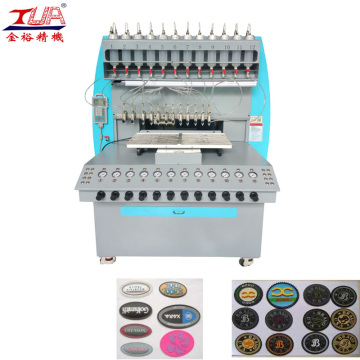 pvc labels/keychain dispensing machine
