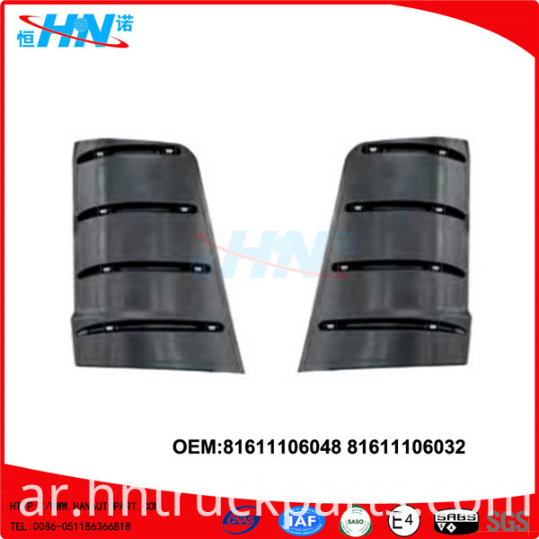 inner air conveyor