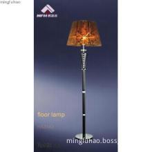 Popular Classic Simple Creative Indoor aluminium lighting floor lamps