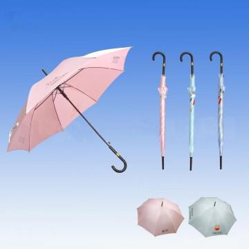 Рекламный зонтик (BD-16)