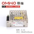 Única saída 15W S-15 Switching Power Supply