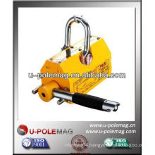 high quality powerful lifting magnet for sales