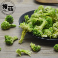 bulk broccoli Material Type mix vegetable chips