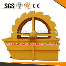 High Effect Rad Sand Waschmaschine im Baupreis