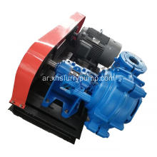 SMHH25-C High Head Mining Duty Pump