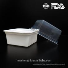 Disposable Sealable Plastic Rectangular/Square Container