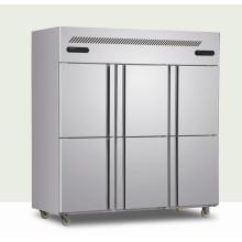Dual Temperature Refrigerator for Restaurant and Hotel