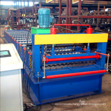 2017 high quality aluminium metal roof sheet manufacturing equipment / roofing tile corrugated sheet making machine