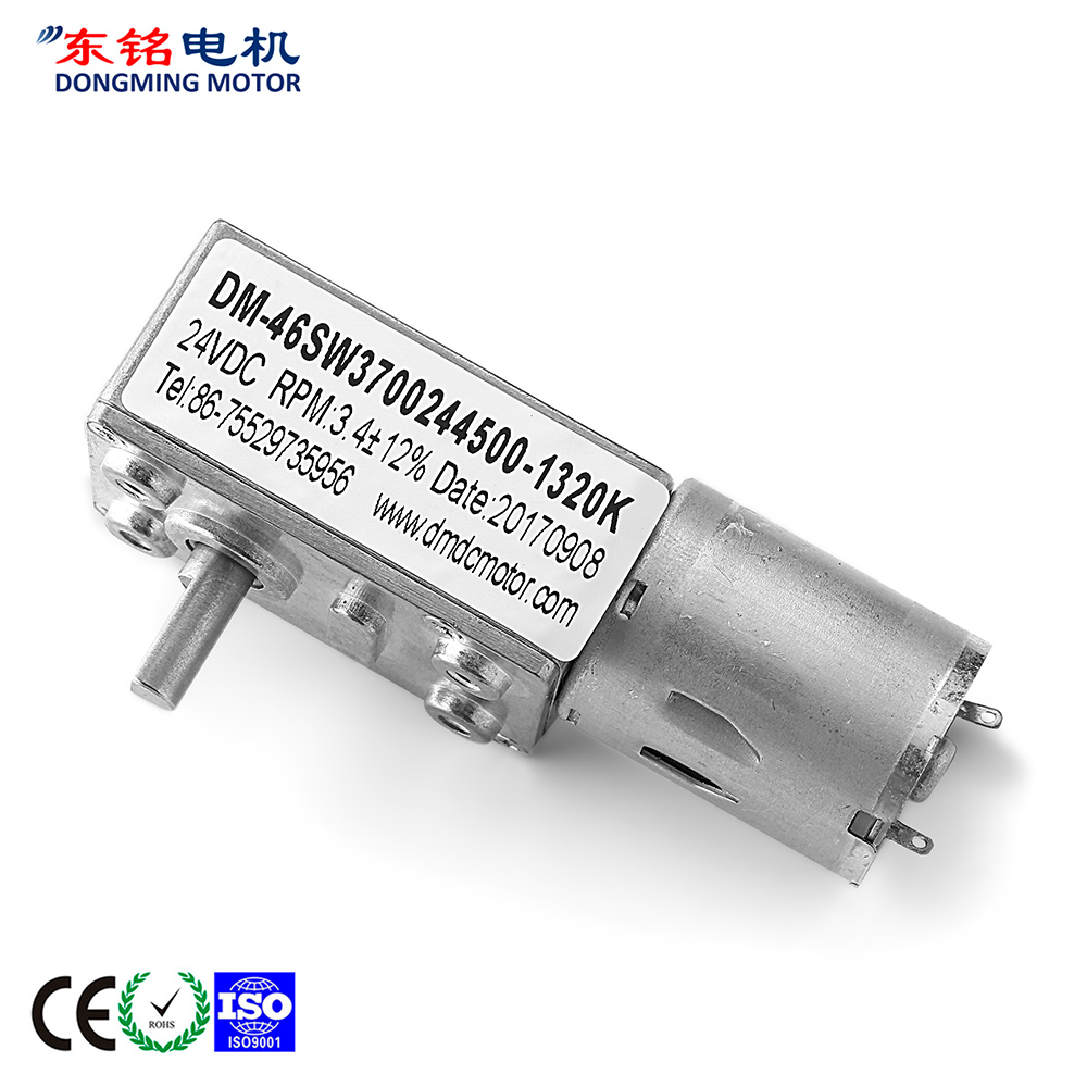 geared electric dc motor