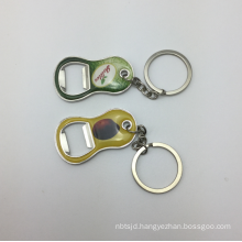 New design printing epoxy beer keychain bottle opener