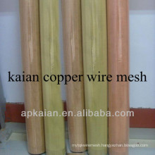 copper wire mesh size