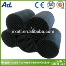 Tube de filtre de charbon actif de nid d'abeilles