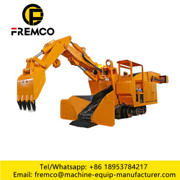 2017 Hot Sale Mining Mucking Machine
