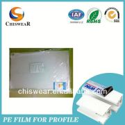Surface Protecting Iridescent Film Packaging Materials, Anti scratch,Easy Peel