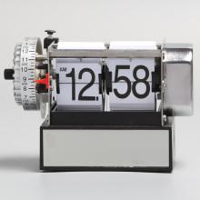 Small White Flip Alarm Clock