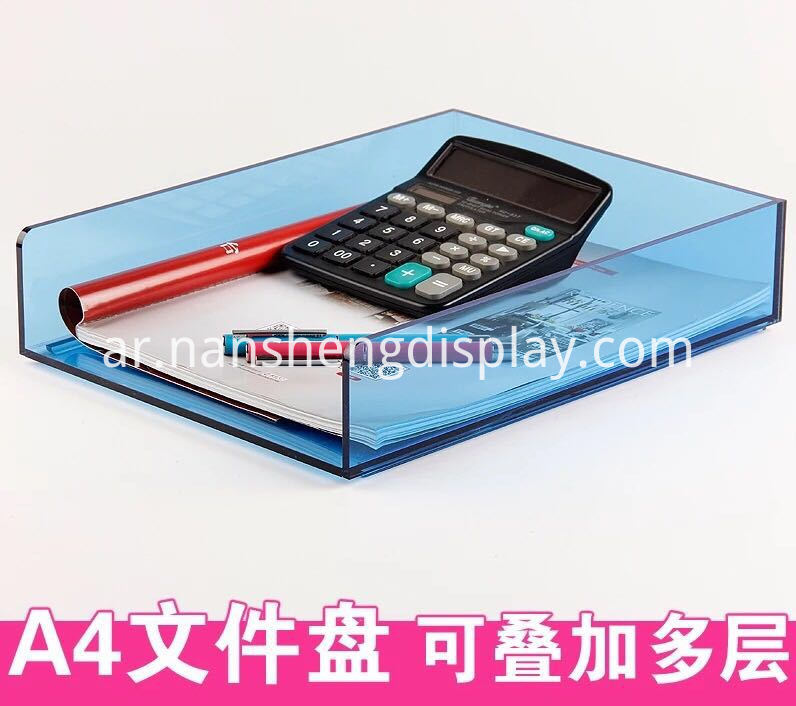 Stationery Document Holder