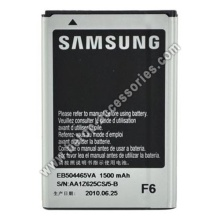 Samsung Transform M920 I8910 Battery