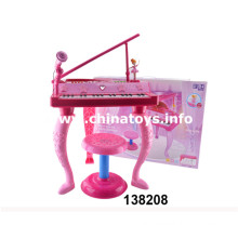 2016 New Production Popular Plastic Toys Piano (138208)