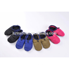 New men winter foam padded indoor slipper