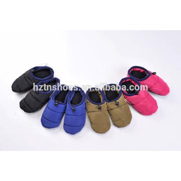 New men winter foam padded indoor slipper
