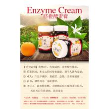 Enzima de laranja de umbigo creme delicioso Gannan