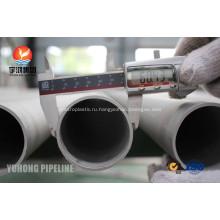Трубы из нержавеющей стали ASTM A312 TP317L 1.4438 EN10204-3.1
