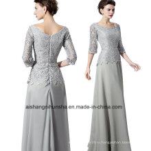 Женщин Кружева Платье Вечернее Платье Выпускного Вечера Платье
